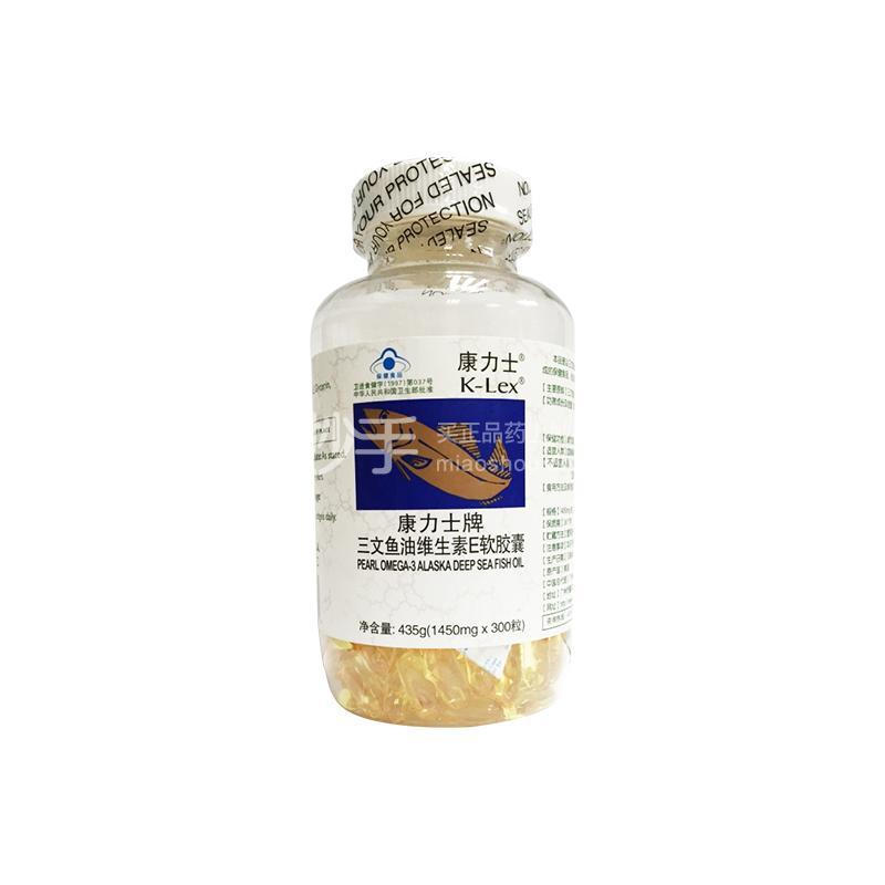【康力士】三文鱼油维生素E软胶囊 300粒