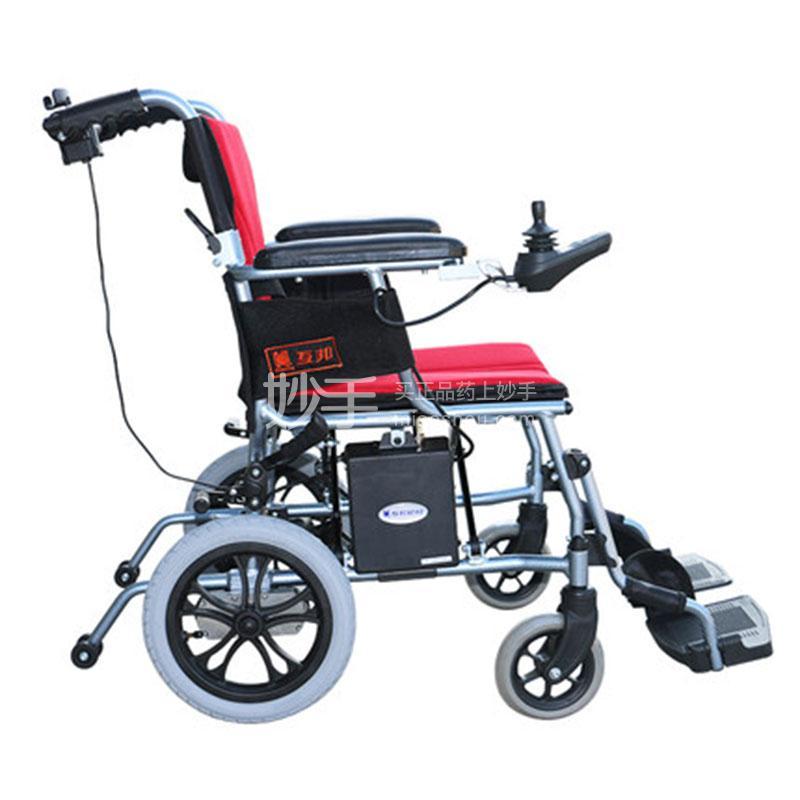 【 互邦】 电动轮椅 HBLD3-B/1台(双控)