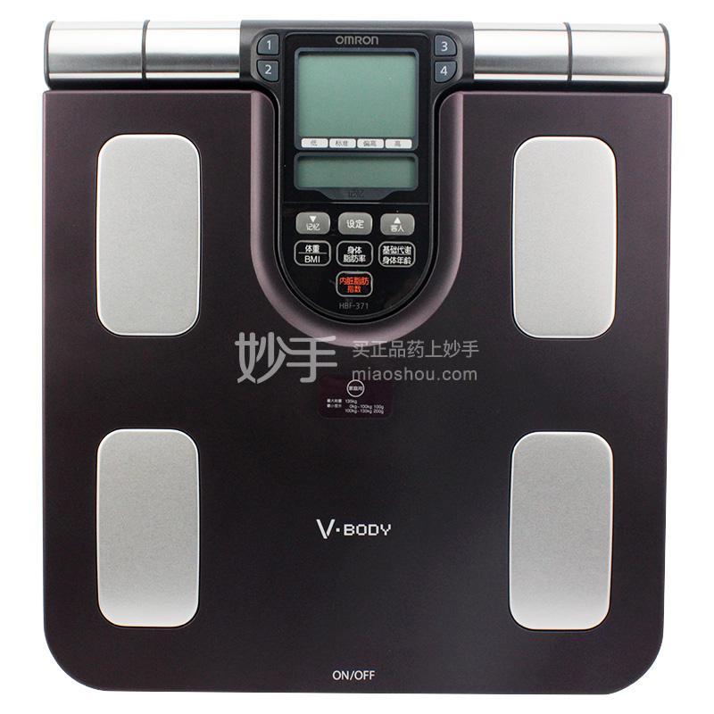 【欧姆龙】体重身体脂肪测量器 HBF-371