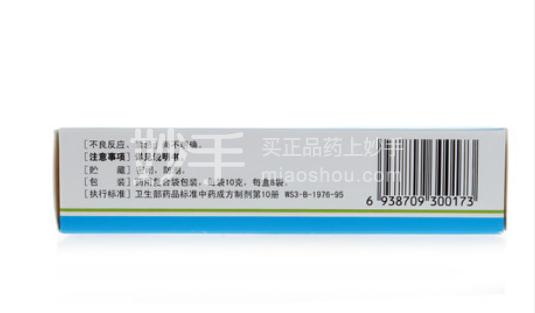 久金 荨麻疹丸 10g*8袋