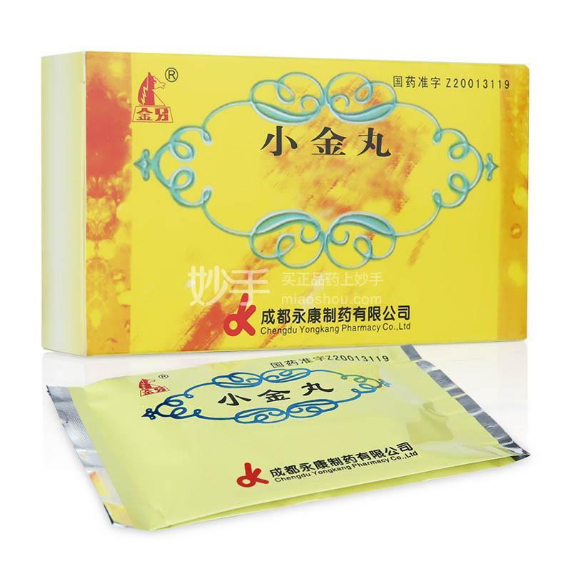 【金马】小金丸(微丸) 0.6g*8袋
