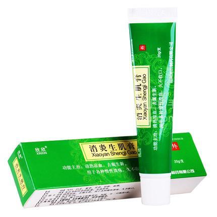 【欣欣】 消炎生肌膏 20g*1支/盒