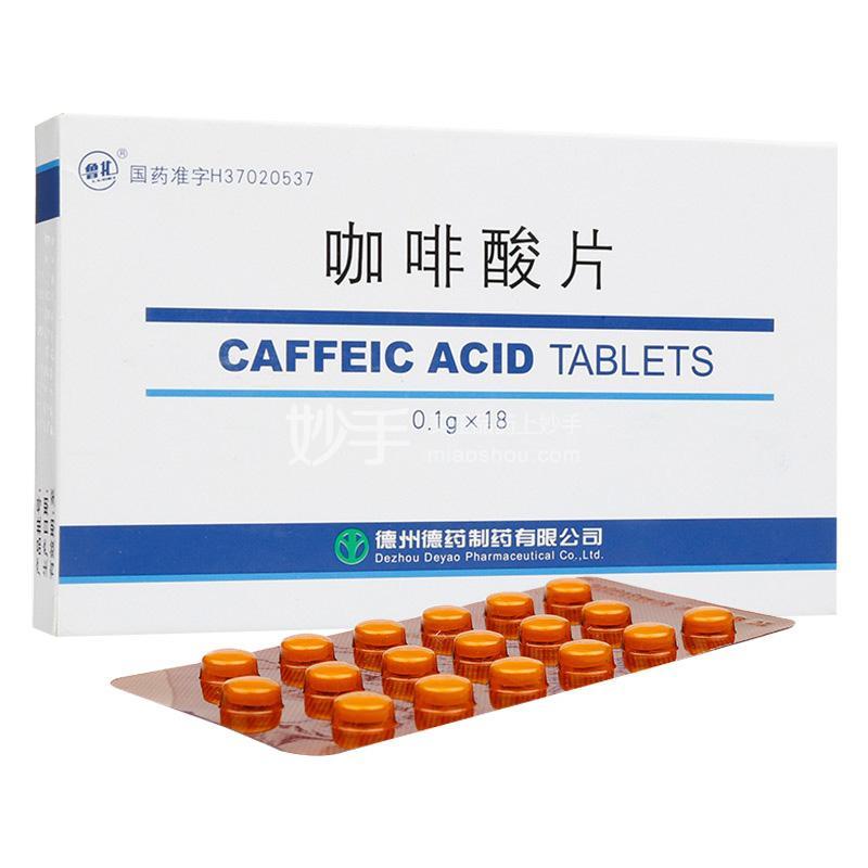 【鲁北】咖啡酸片 0.1g*18片