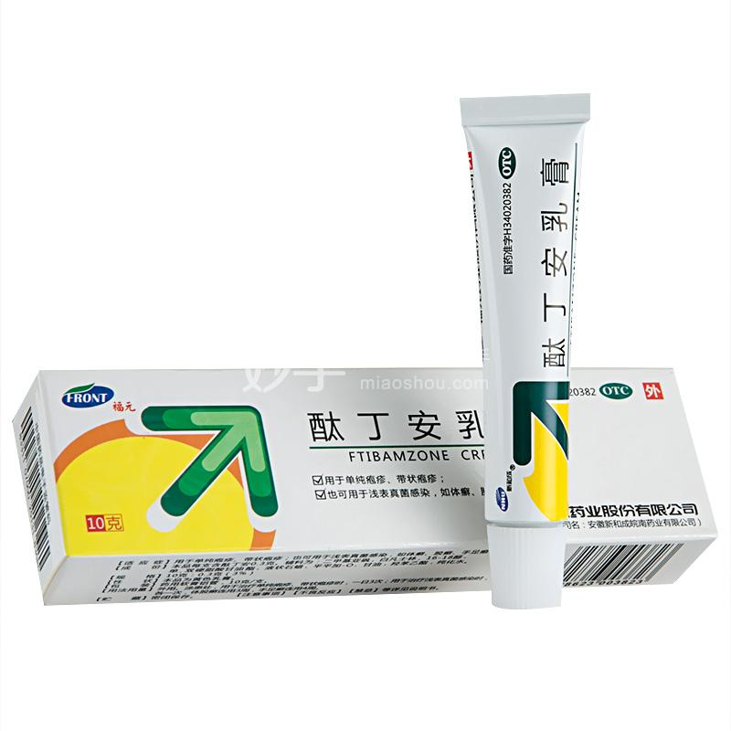 【福元】酞丁安乳膏 10g