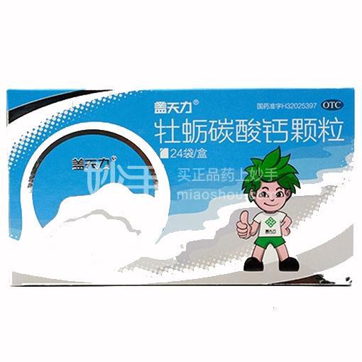 盖天力 牡蛎碳酸钙颗粒 5g:50mg*24袋