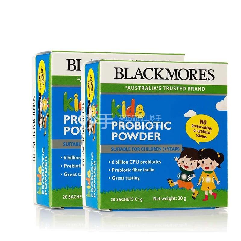【Blackmores】澳佳宝儿童益生菌粉  20包/盒  (仅限线上支付)