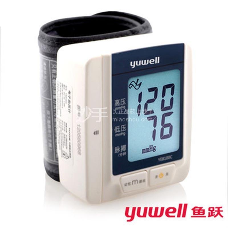 【鱼跃】 血压计 YE-8100C/台