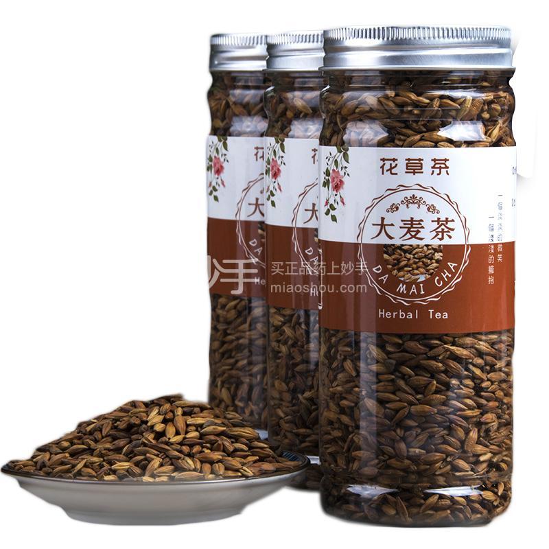 【花草茶】大麦茶(原味烘焙)  3罐