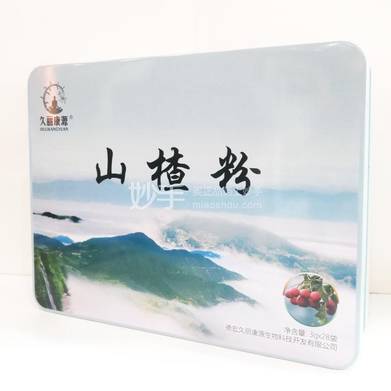 久丽康源 山楂粉 3g*28袋