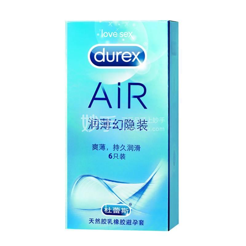 Durex/杜蕾斯 杜蕾斯避孕套(AIR润薄幻隐装) 6只 52mm无色透明