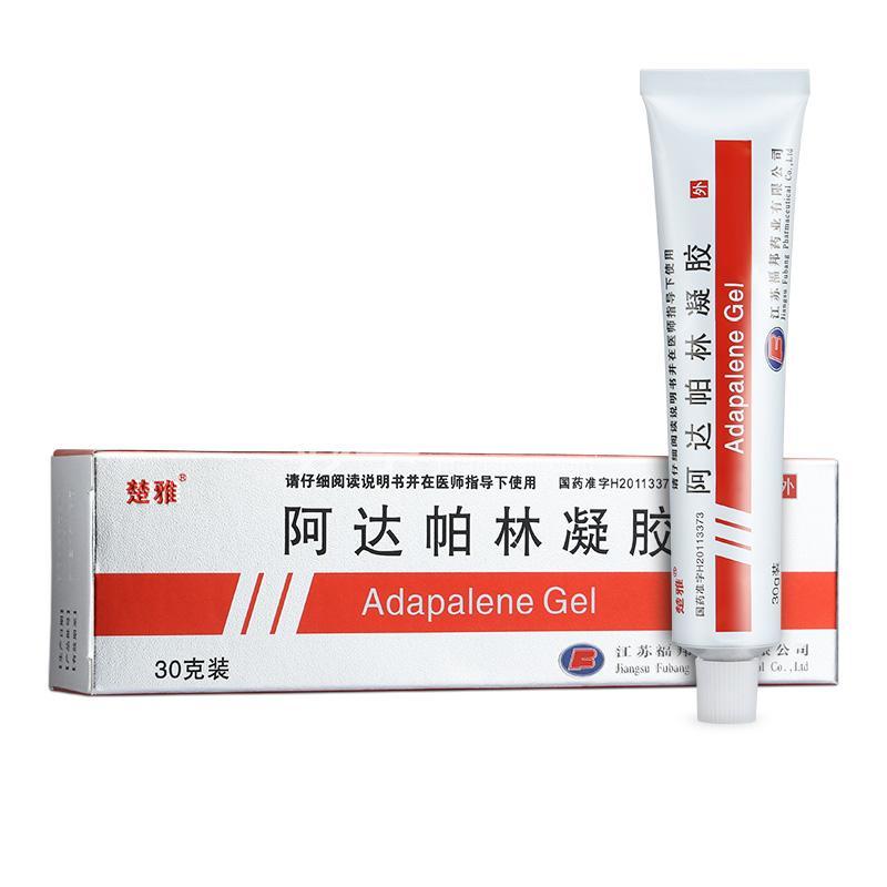 楚雅 阿达帕林凝胶 0.1%(30g:30mg)