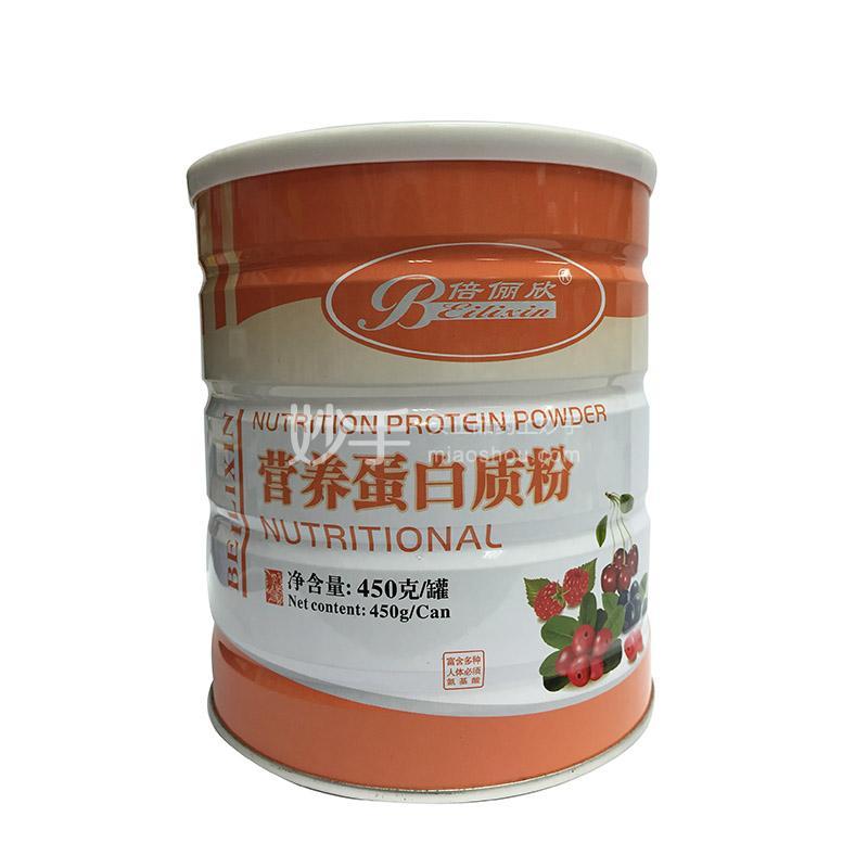 【倍丽欣】全营养蛋白质粉   450克