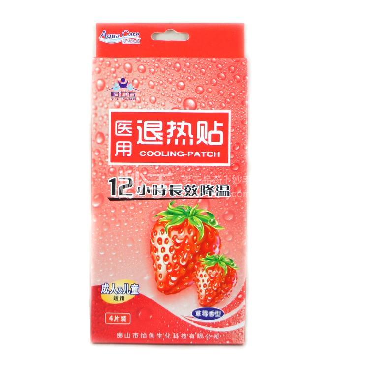 怡立方 医用退热贴(草莓香型) 12cm*5cm 4片(草莓香型)