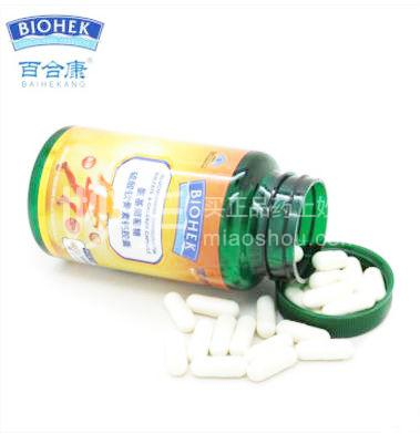 百合康 氨基葡萄糖硫酸软骨素钙胶囊 500mg*100粒