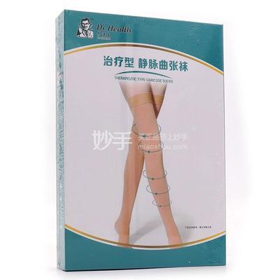 护医生 治疗性静脉曲张袜 长筒式M码