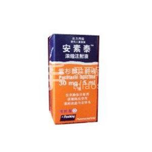 安素泰 紫杉醇注射剂 5ml:30mg