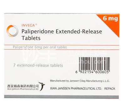 【芮达】帕利哌酮缓释片 6mg*7片
