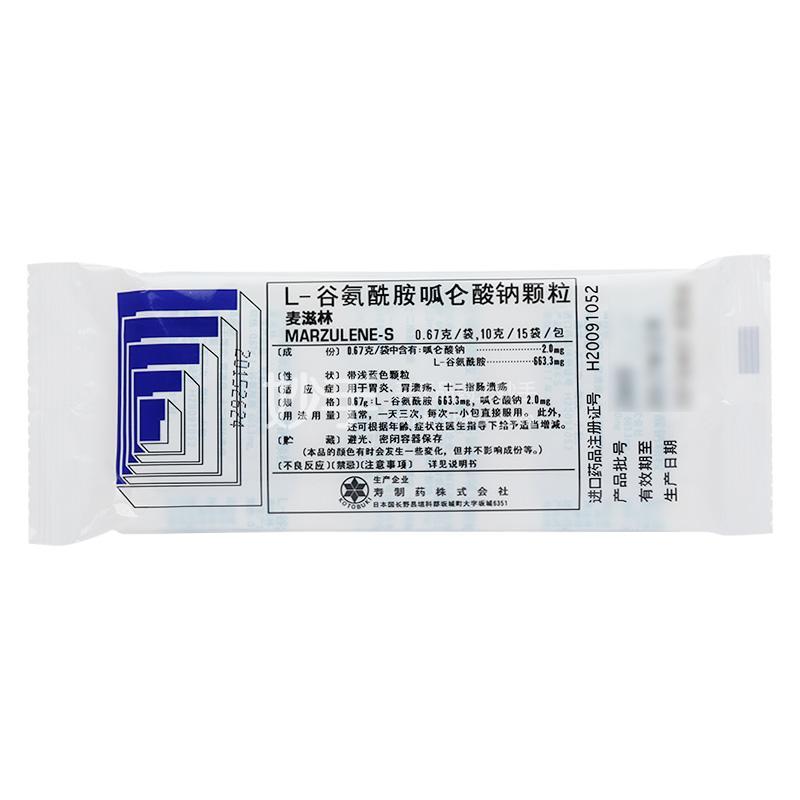【麦滋林】L-谷氨酰胺呱仑酸钠颗粒 0.67g*15袋