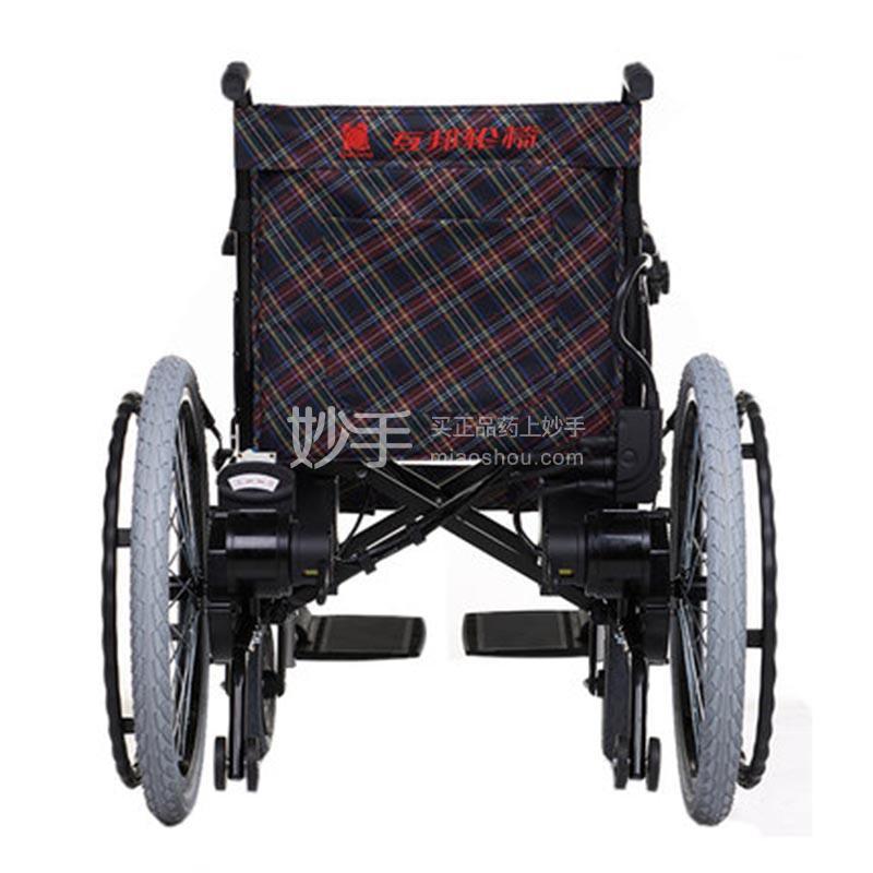 【互邦 】电动轮椅 HBLD4-F/台