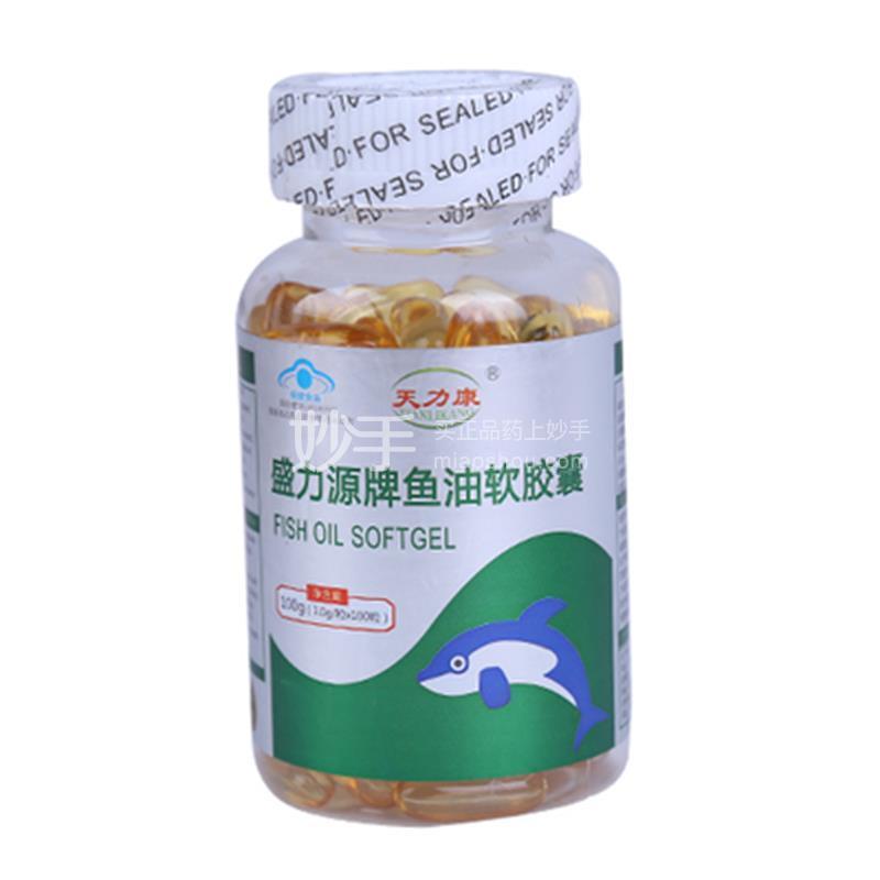 【天力康】鱼油软胶囊1000mg*100粒