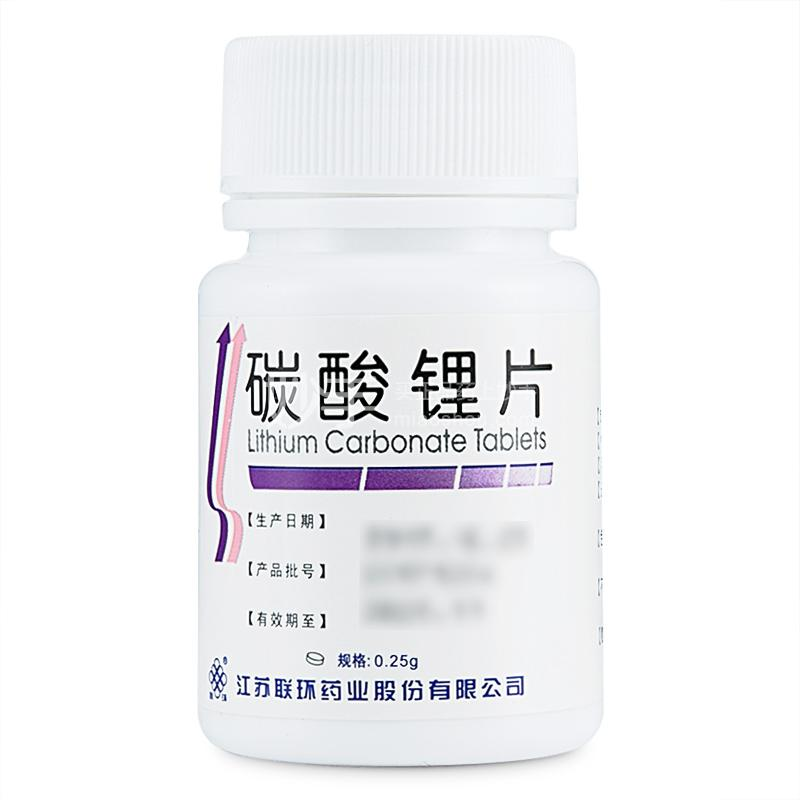 【联环】碳酸锂片 0.25g*100s