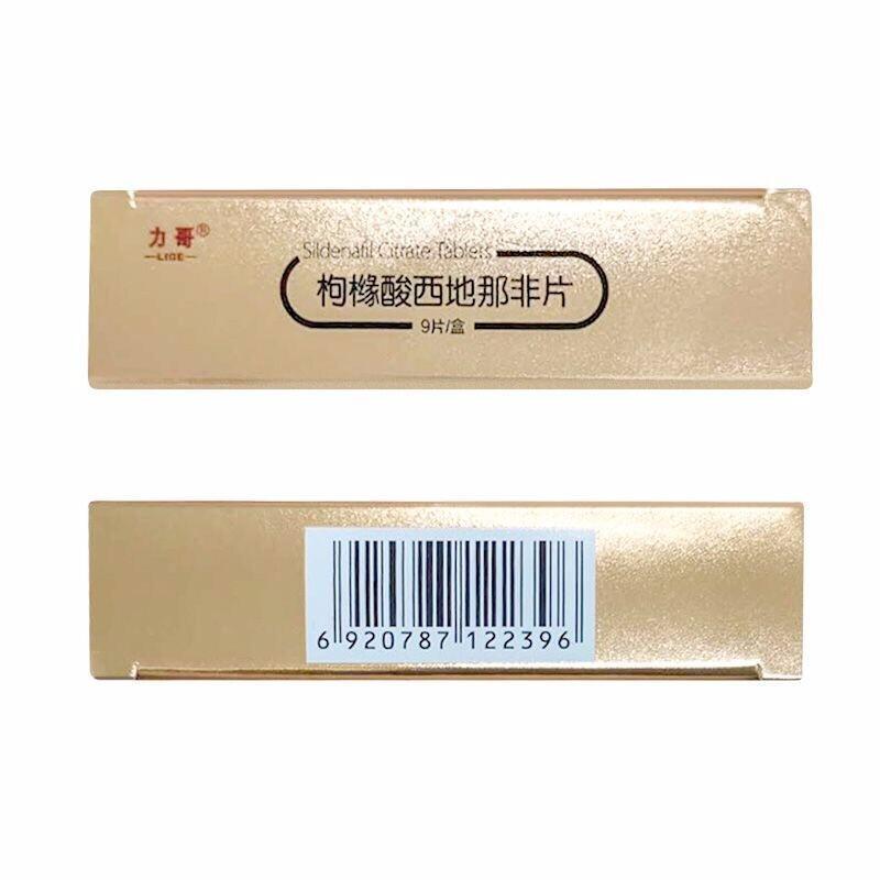力哥 枸橼酸西地那非片 50mg*3片*3小盒