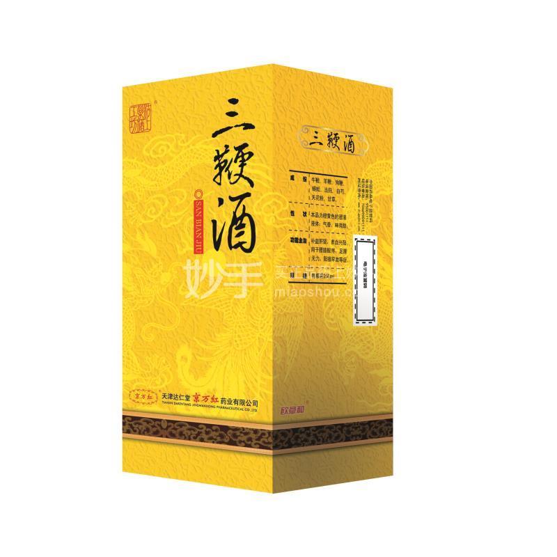 京万红 三鞭酒 250ml