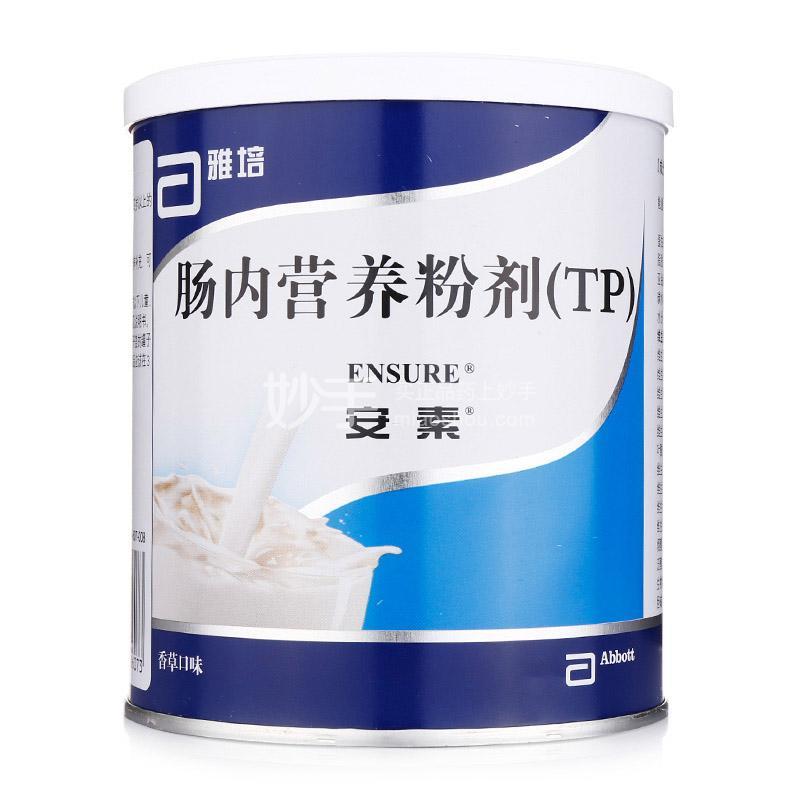 【安素】肠内营养粉剂(TP) 400g