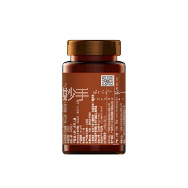 联合邦利 番茄红素维E片 0.6g*60片