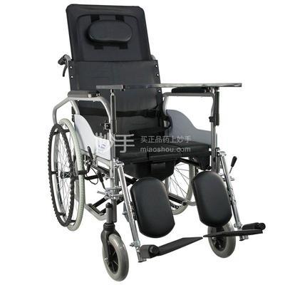 互邦 钢管手动轮椅车 HBG6-BFQ