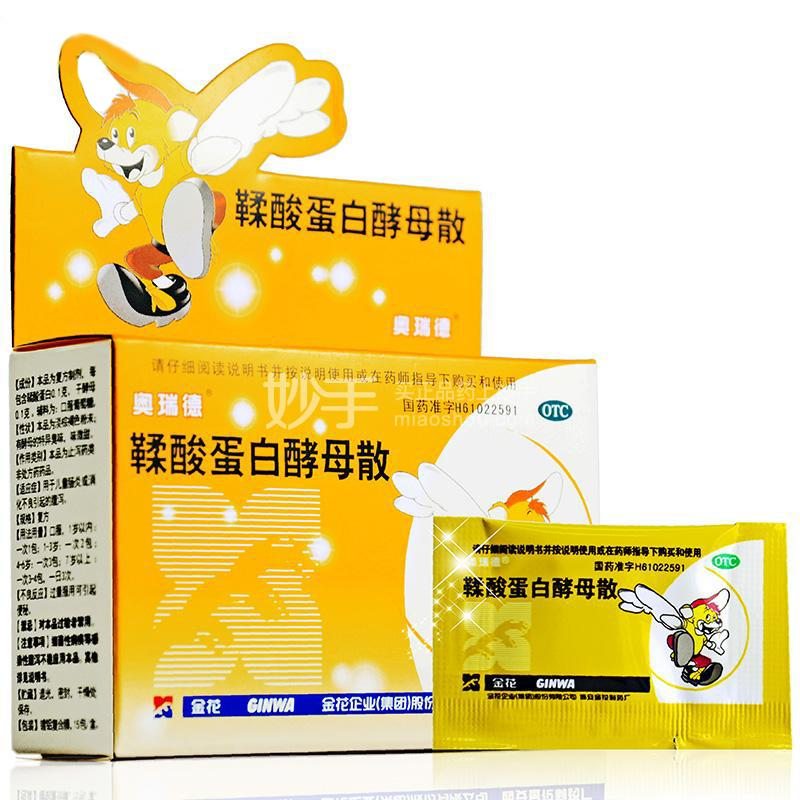 金花 鞣酸蛋白酵母散 15包