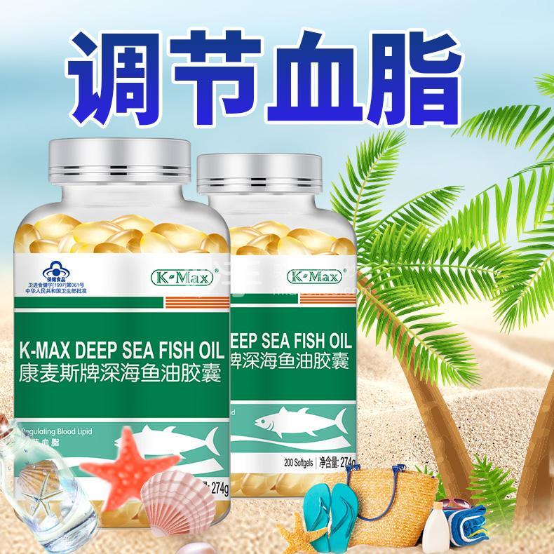 康麦斯 深海鱼油胶囊 274g(1370mg*200粒)