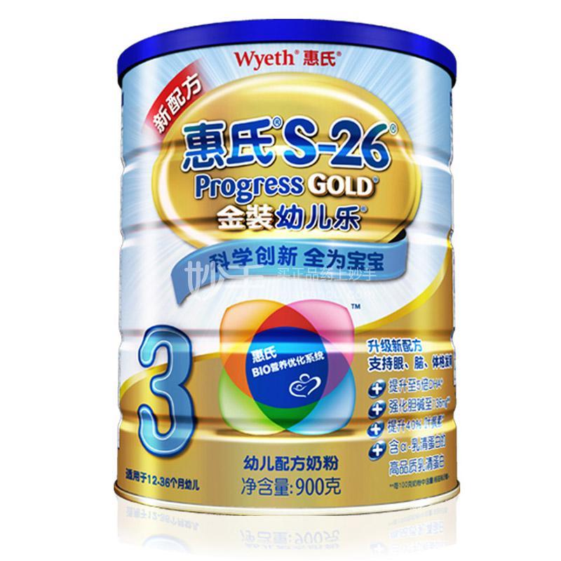 【惠氏】惠氏3段  金装幼儿乐   900g   罐装配方奶粉