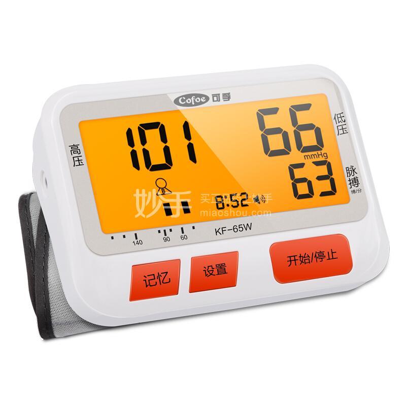 可孚 电子血压计(臂式) KF-65W