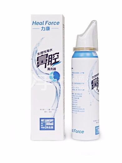 力康 鼻腔喷雾(生理海水) 80ml
