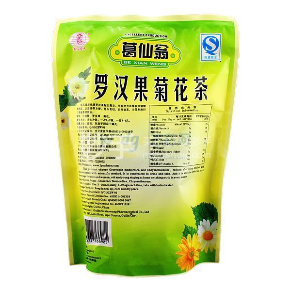 【葛仙翁】罗汉果菊花茶固体饮料  10g*16袋