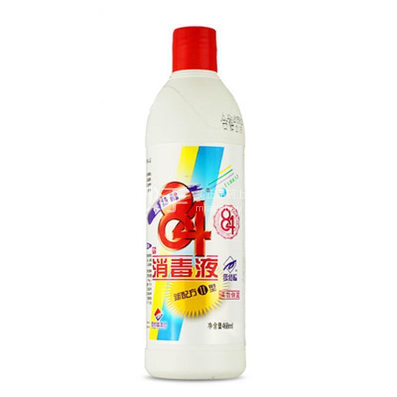 【爱特福】84消毒液468ml
