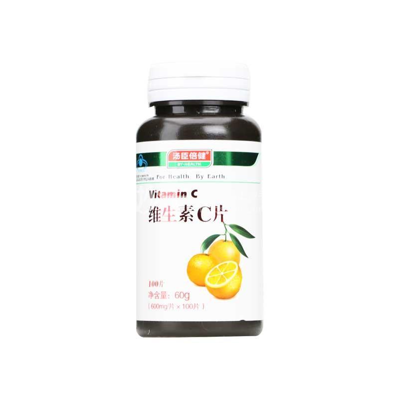 【汤臣倍健】维生素C片  600mg*100s
