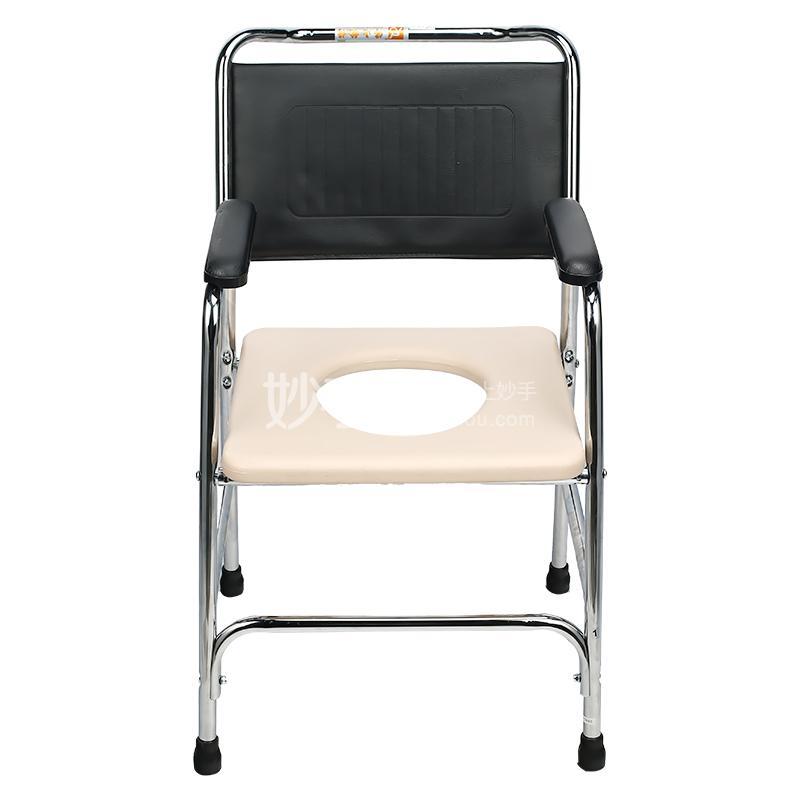 佛山 坐便椅 FS893