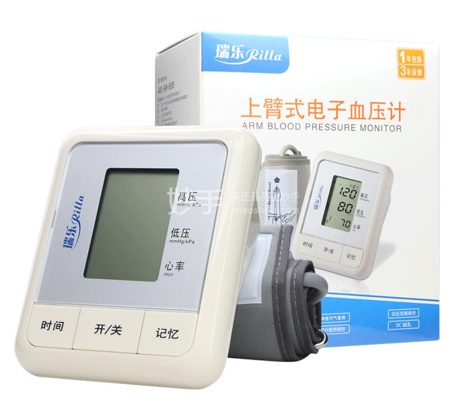 瑞乐 电子血压计 BP100A
