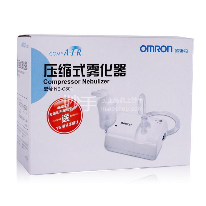 Omron/欧姆龙 压缩式雾化器 NE-C801S