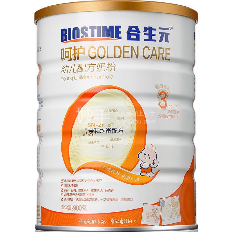 【合生元】呵护幼儿配方奶粉   900g