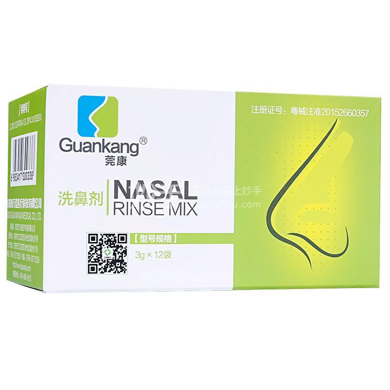 莞康 洗鼻剂 3g*12袋