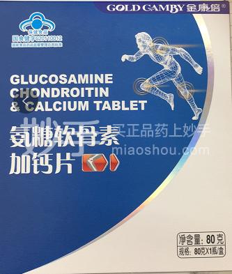 【金康倍】千林氨糖软骨素加钙片 1g*80片