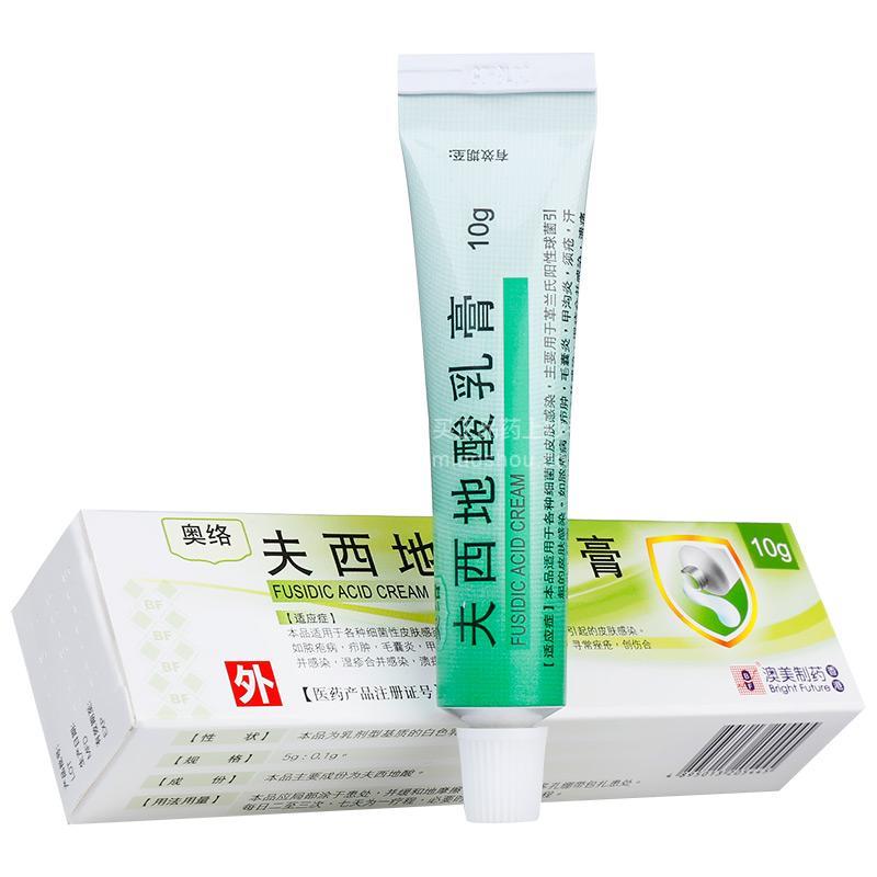 【奥络】夫西地酸乳膏 10g