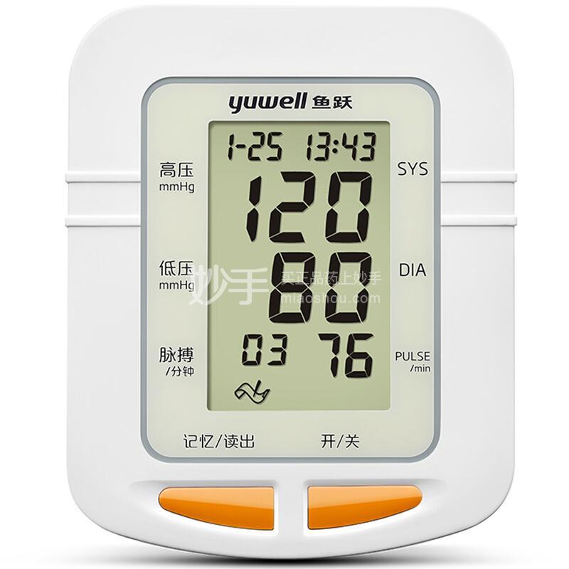 鱼跃 臂式电子血压计 YE660C