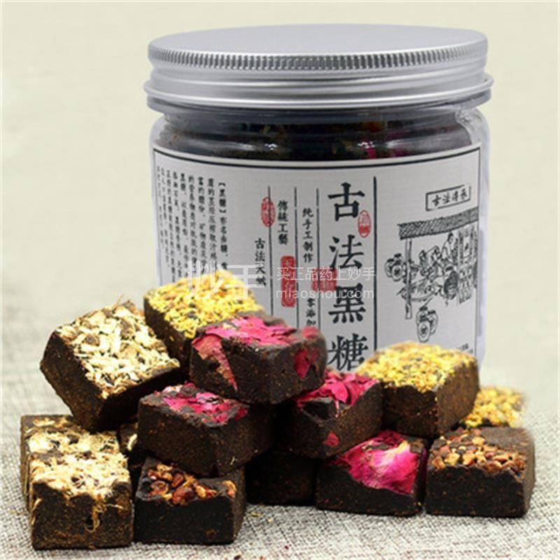 2罐特惠【古法黑糖】玫瑰黑糖手工黑糖300g/罐