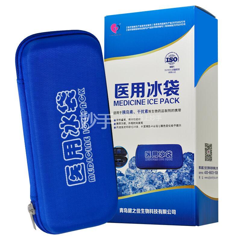健之佳  医用冰袋 JZJ-BD-Ⅱ-200