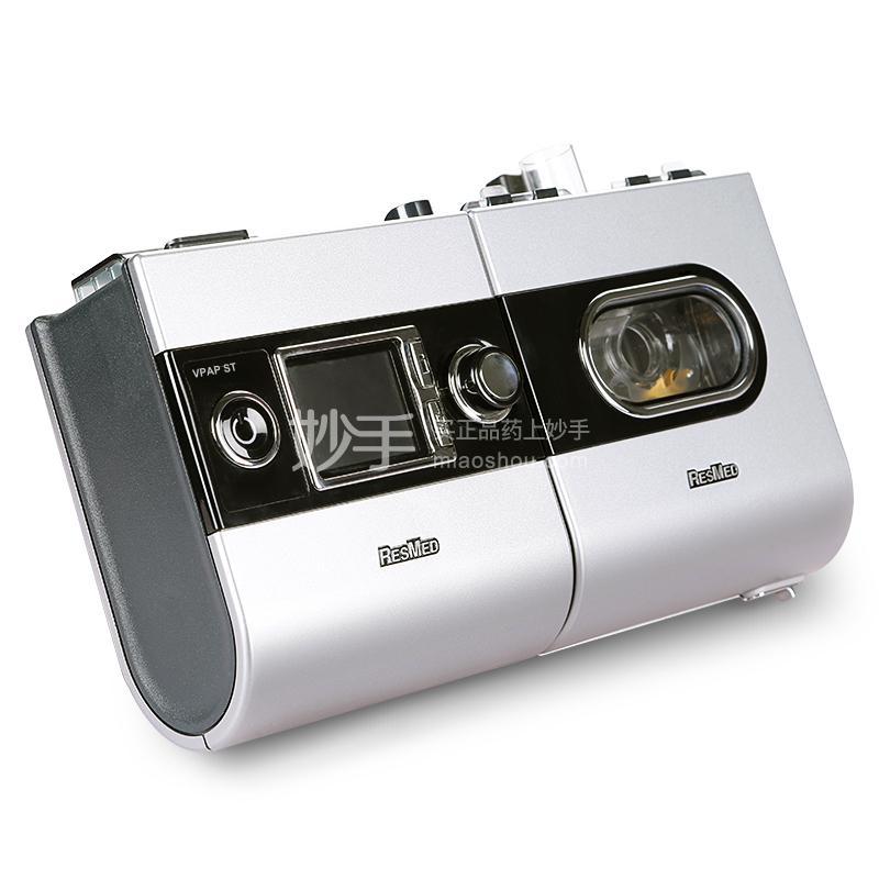 【瑞思迈】S9 VPAP ST双水平无创呼吸机