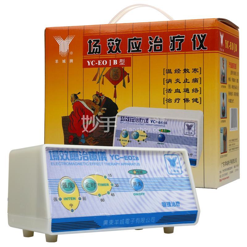 【羊城牌】场效应治疗仪    YC-EOIB